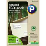 COS Avery Laser Labels L7163Ev 14Up Recycled