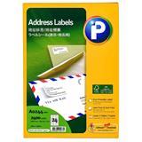 LABL5472 General Use Label 24 Per Sheet