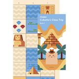COS Cubetto Map & Story Book Ancient Egypt